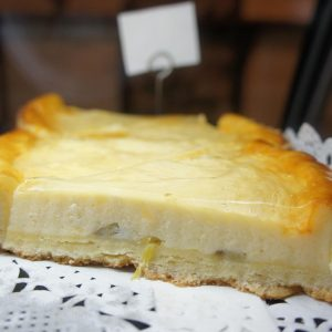 Пирог сметанковый алматы